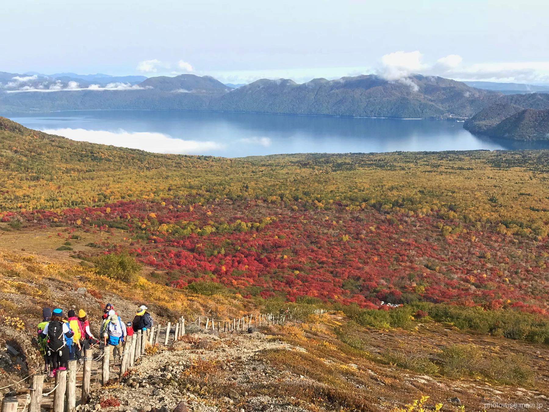 樽前山の紅葉
