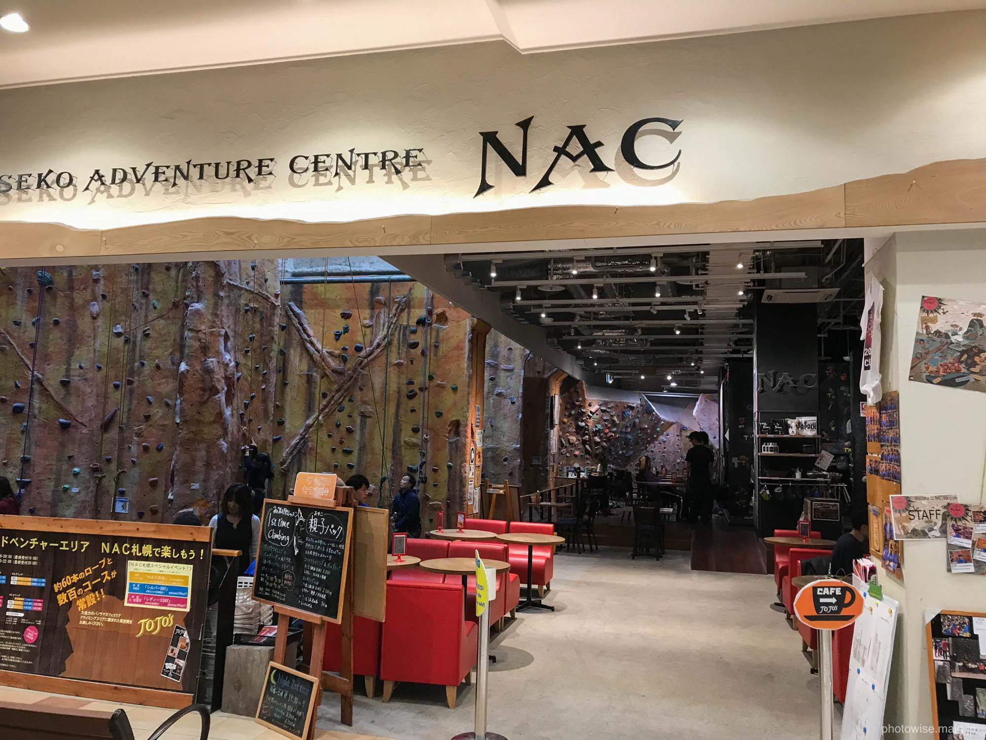 イーアス東札幌NAC