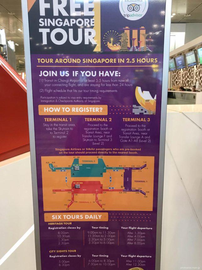 free city tour
