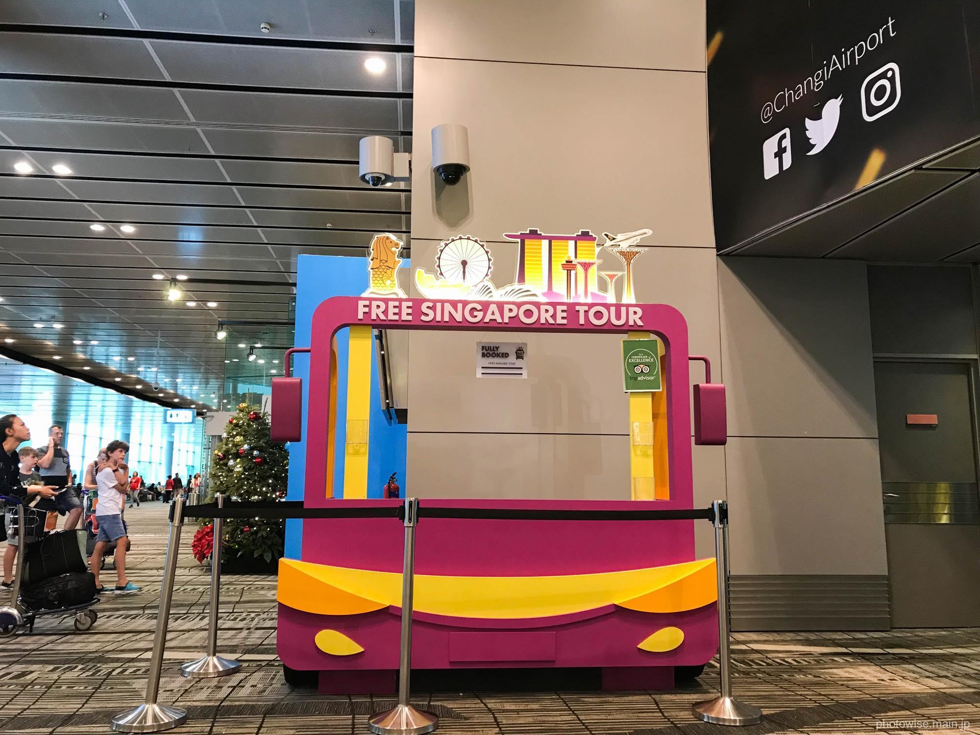 第3ターミナルの受付カウンター