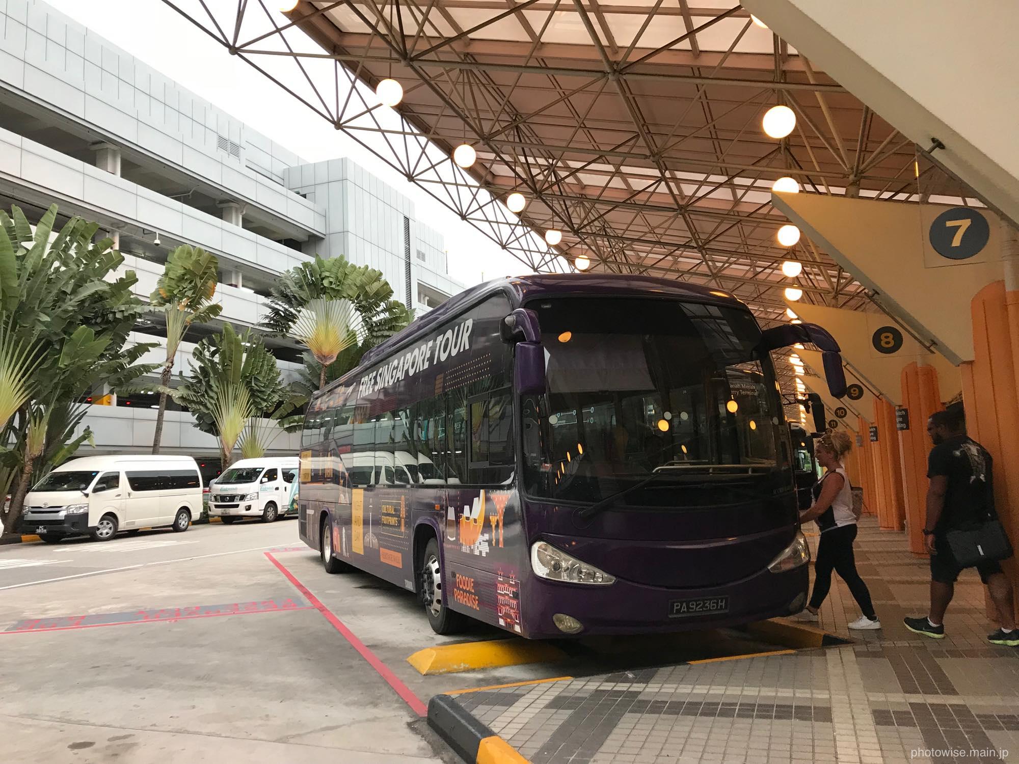 free singapore tour bus