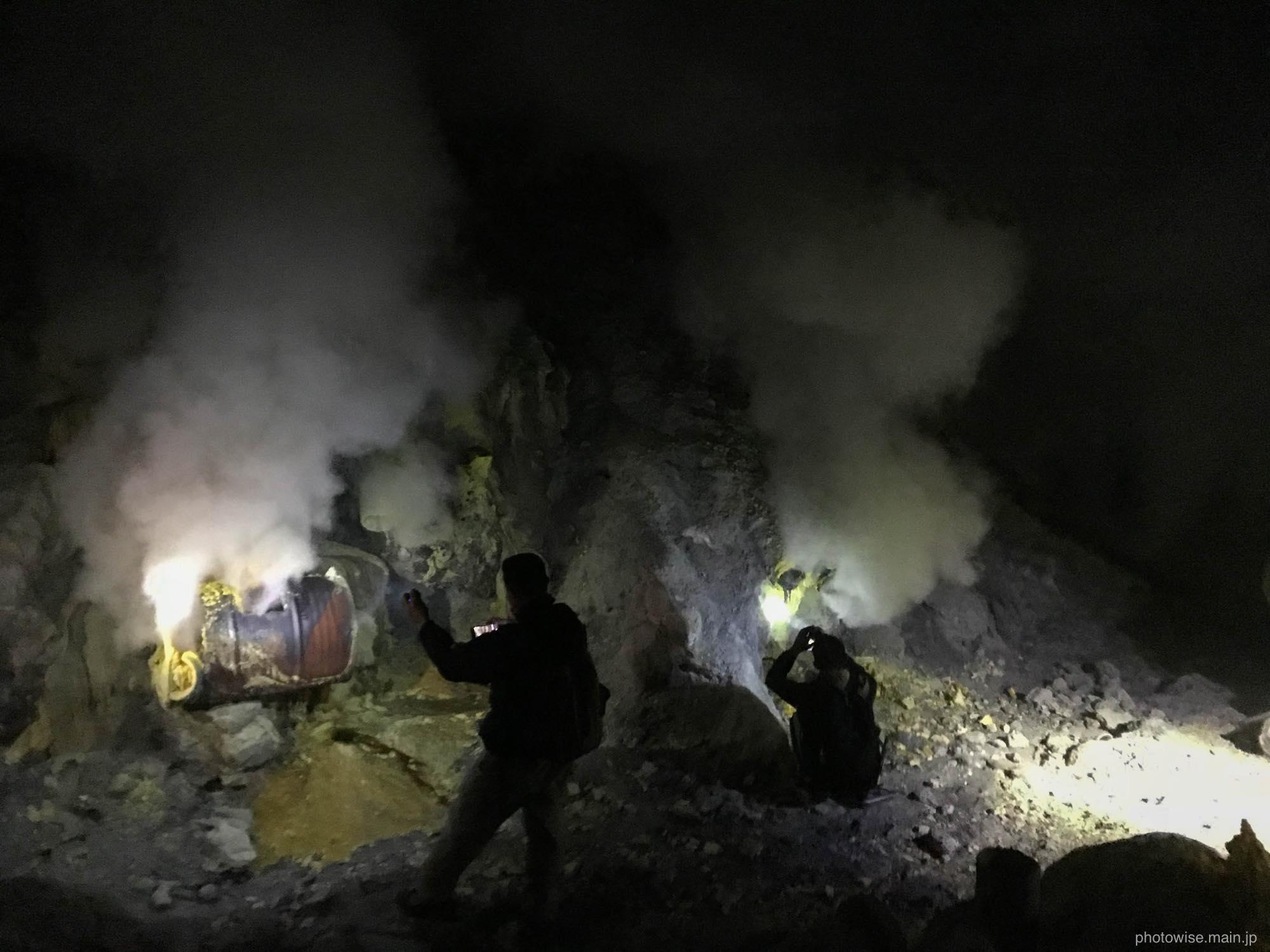 硫黄発掘現場2