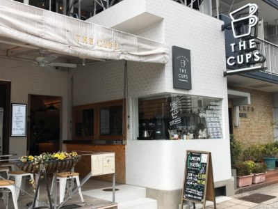 the cups栄店