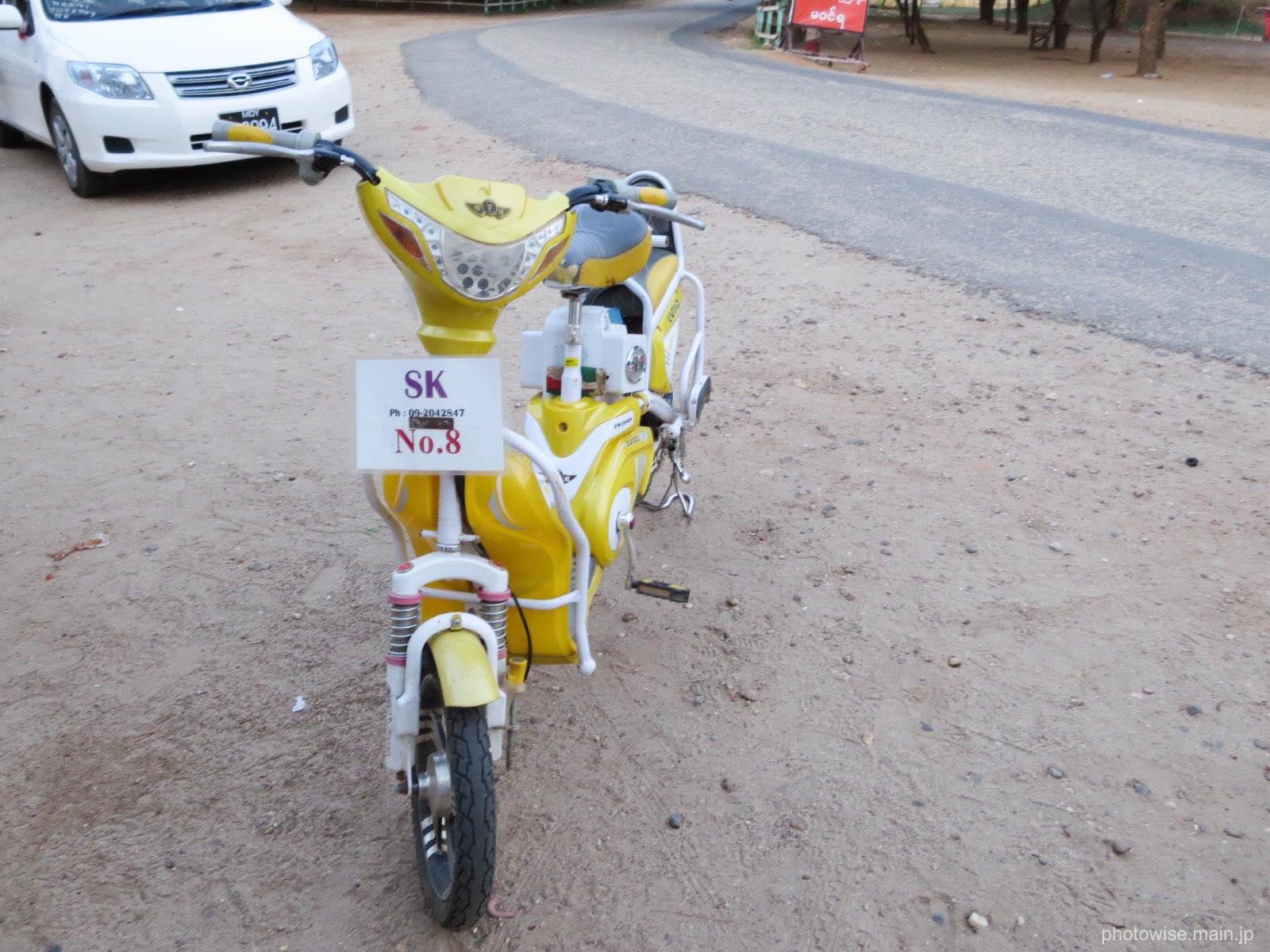 バガンの電子バイク