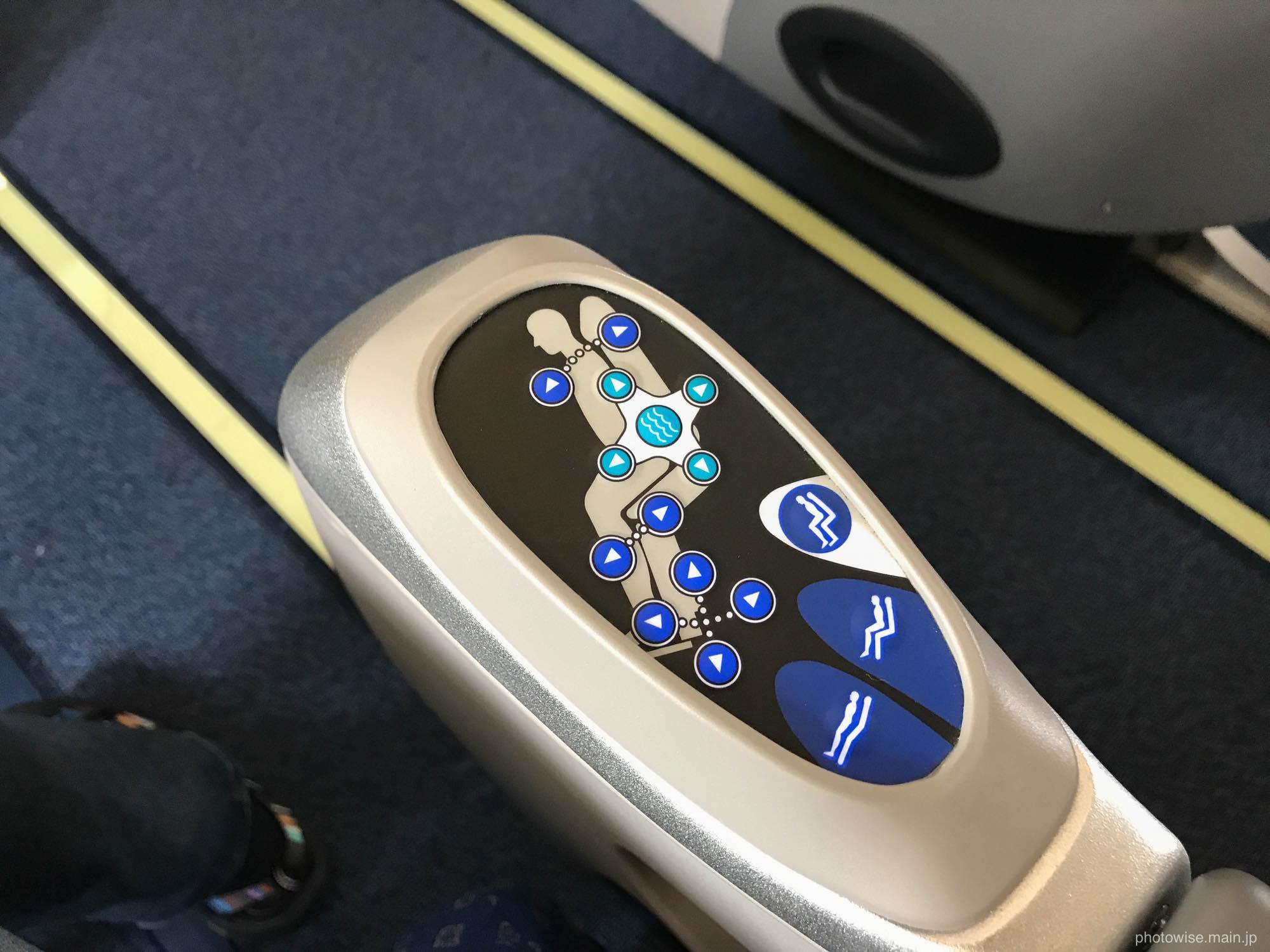 リクライニングシートのボタン