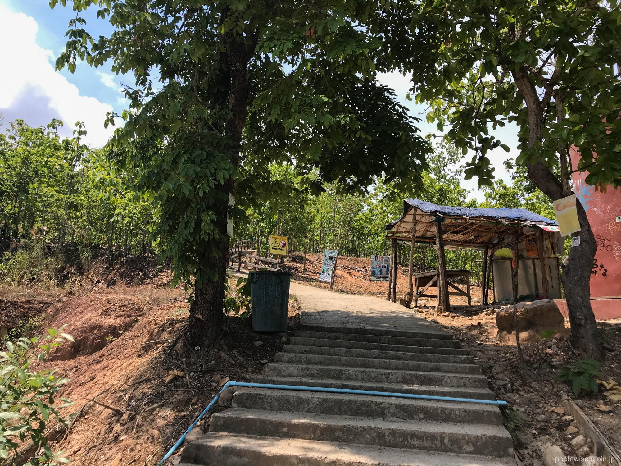パーイキャニオンの階段
