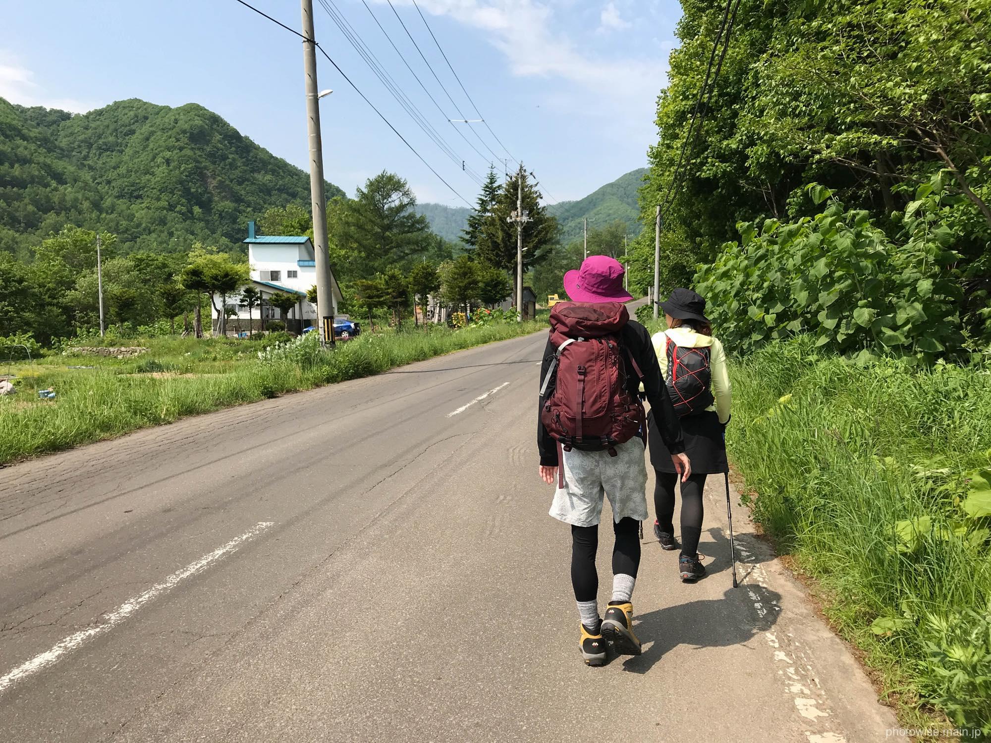 2km先の登山口まで