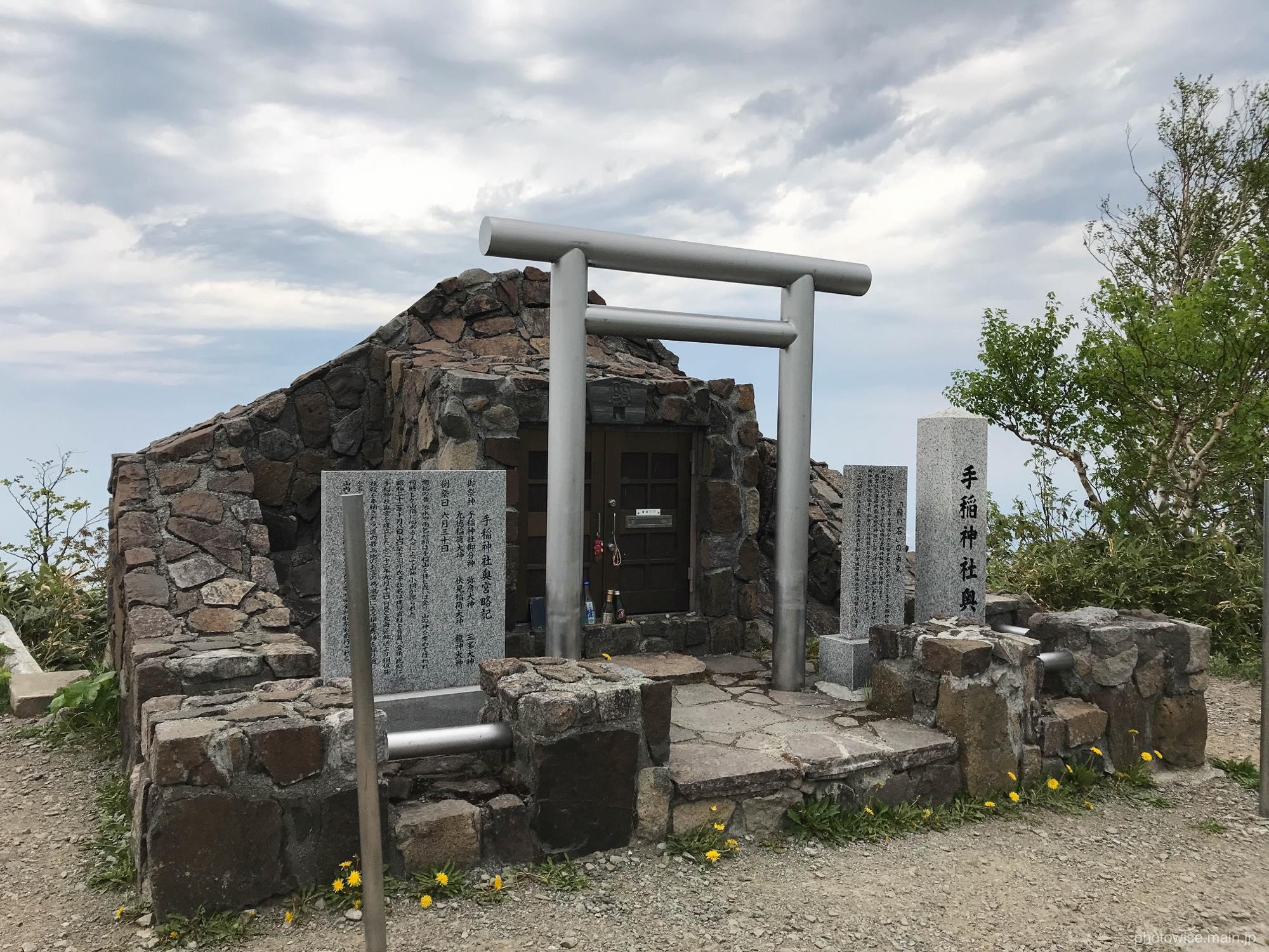 手稲山神社