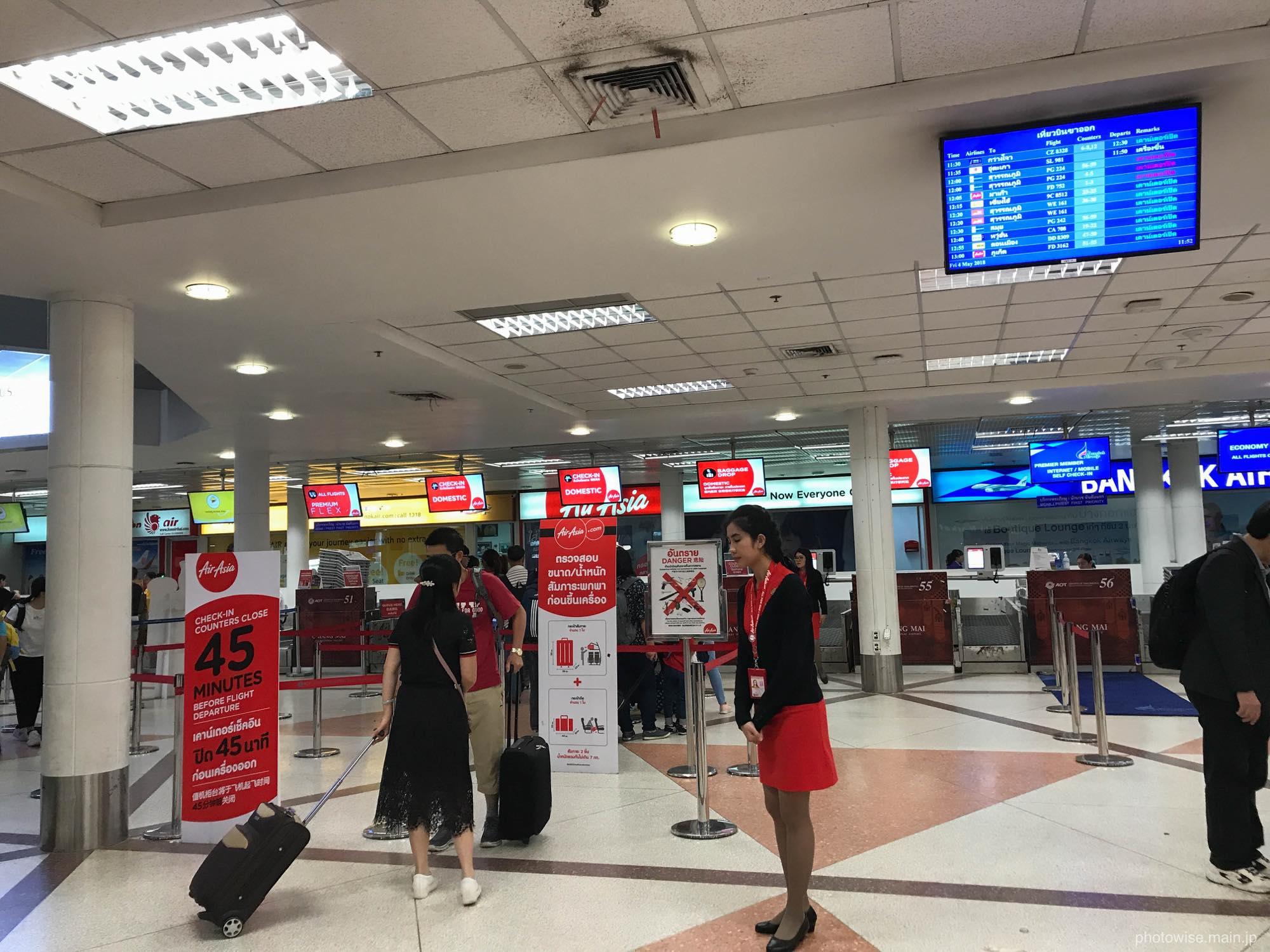 チェンマイ空港のエアアジアカウンター
