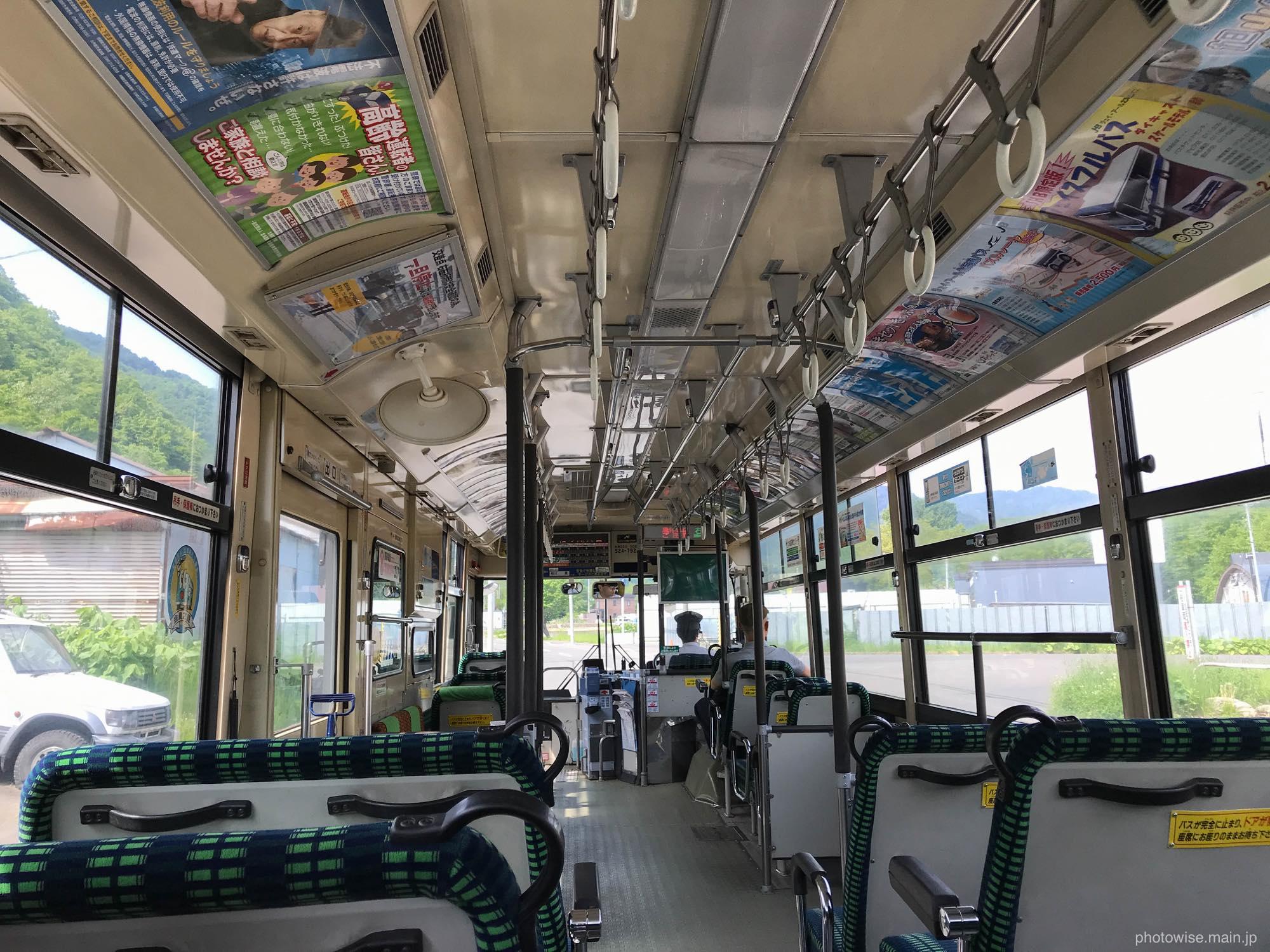 平和の滝行きバス
