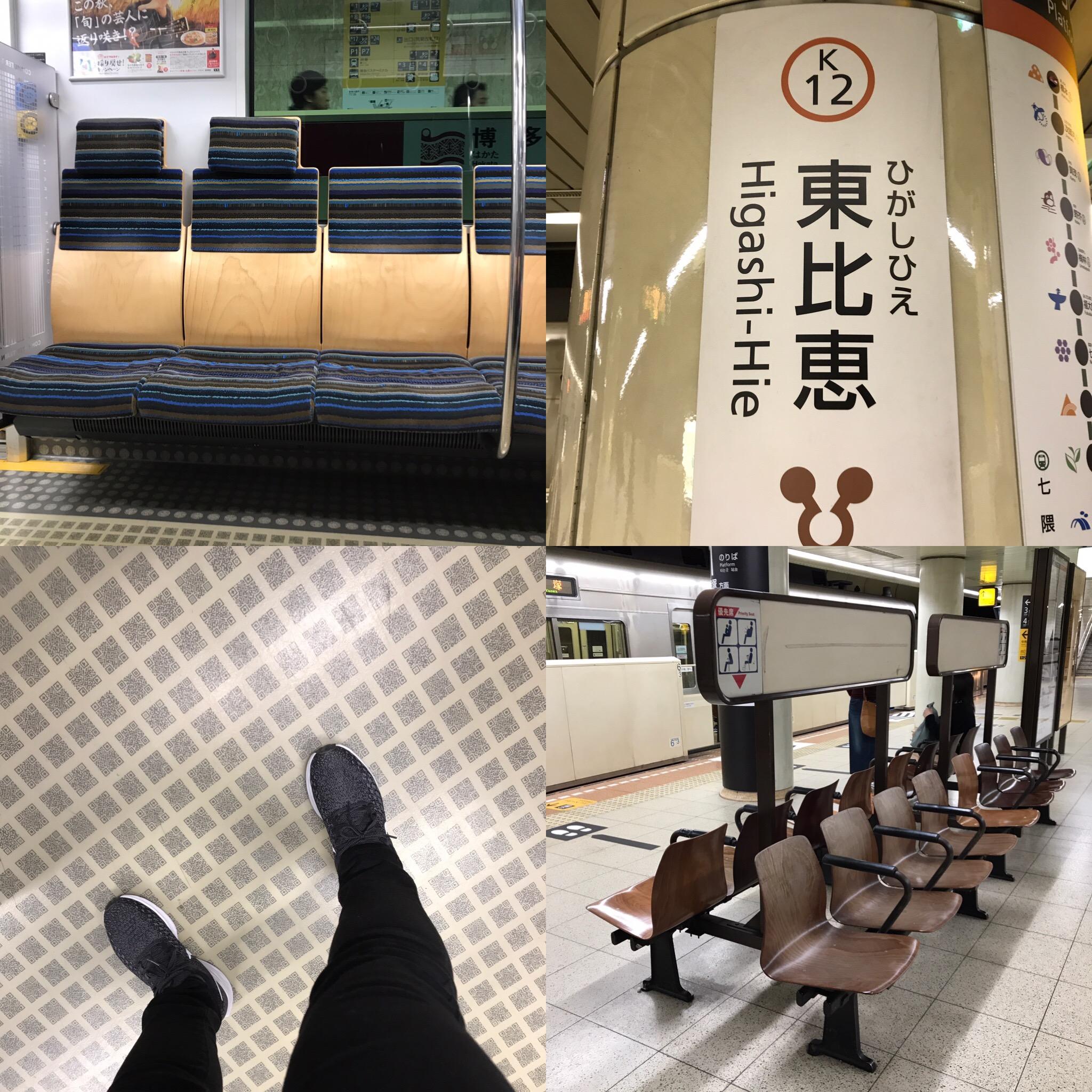 博多の地下鉄