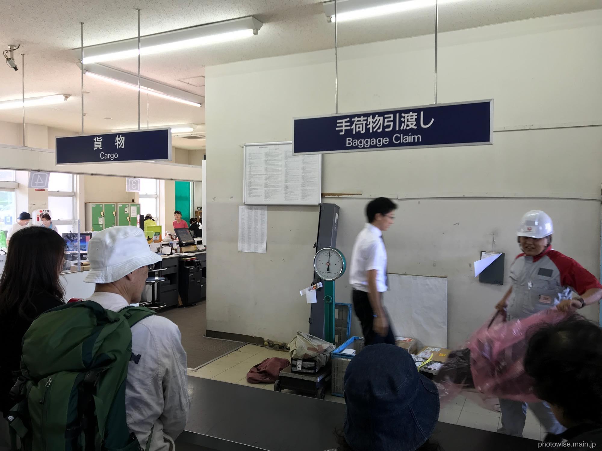 屋久島空港の荷物引き取り所