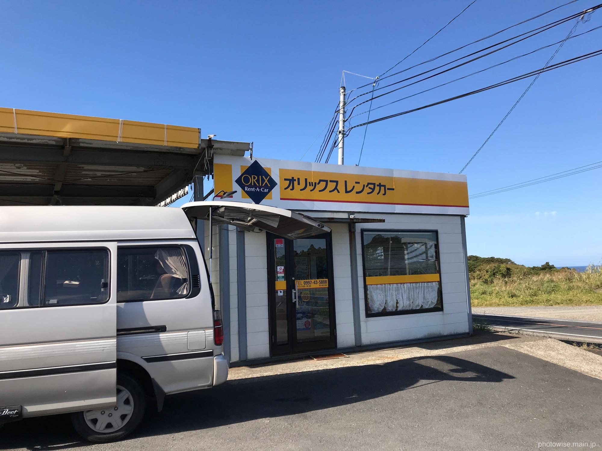 オリックスレンタカー屋久島空港店