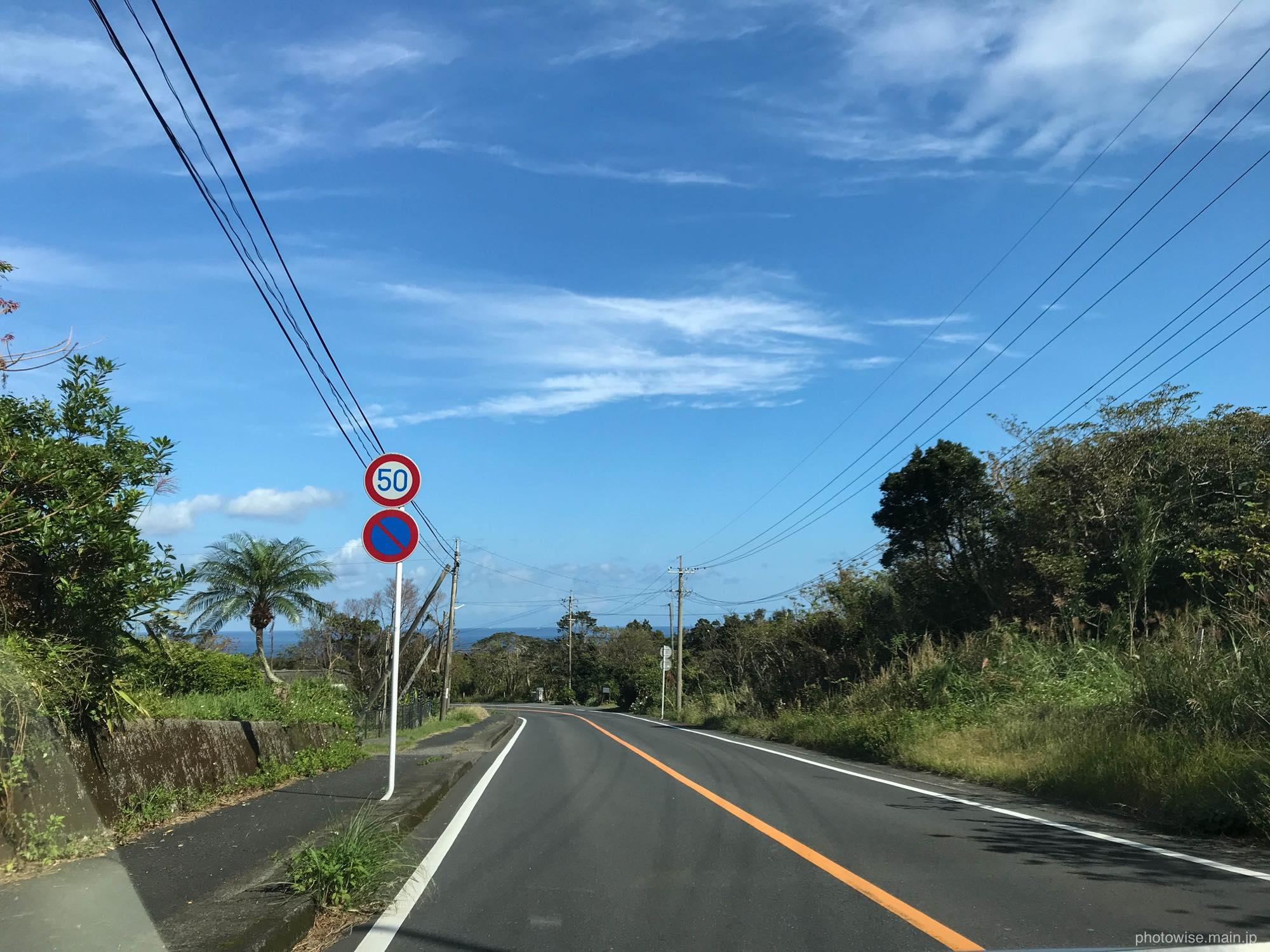 屋久島ドライブ