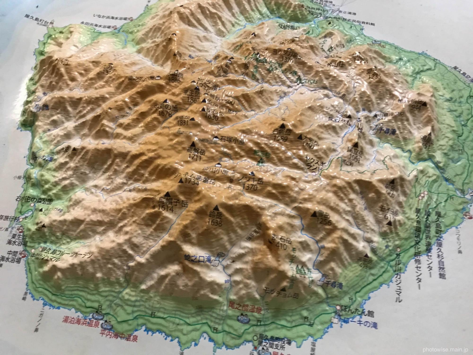 屋久島の模型