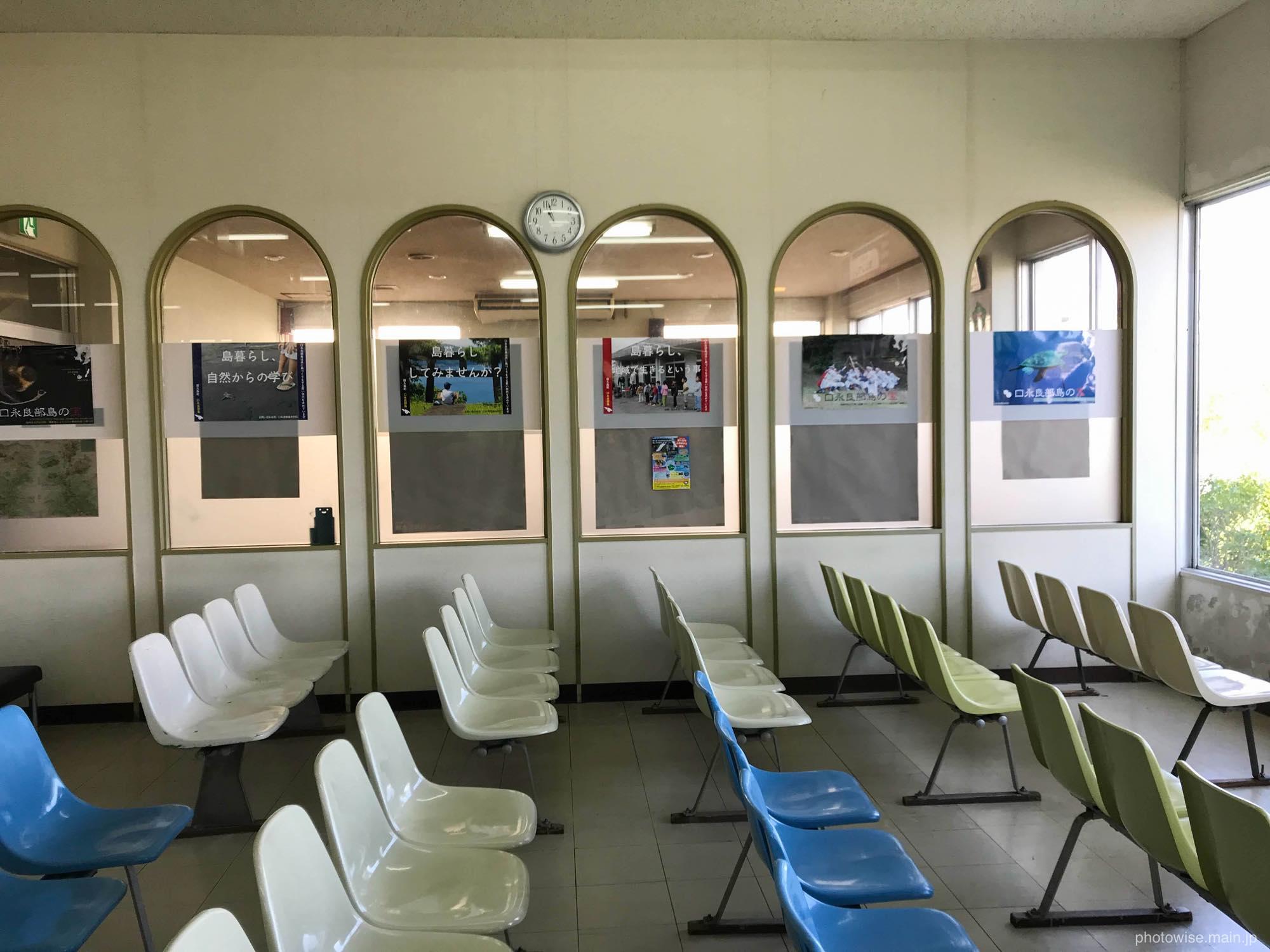 屋久島空港の待合室