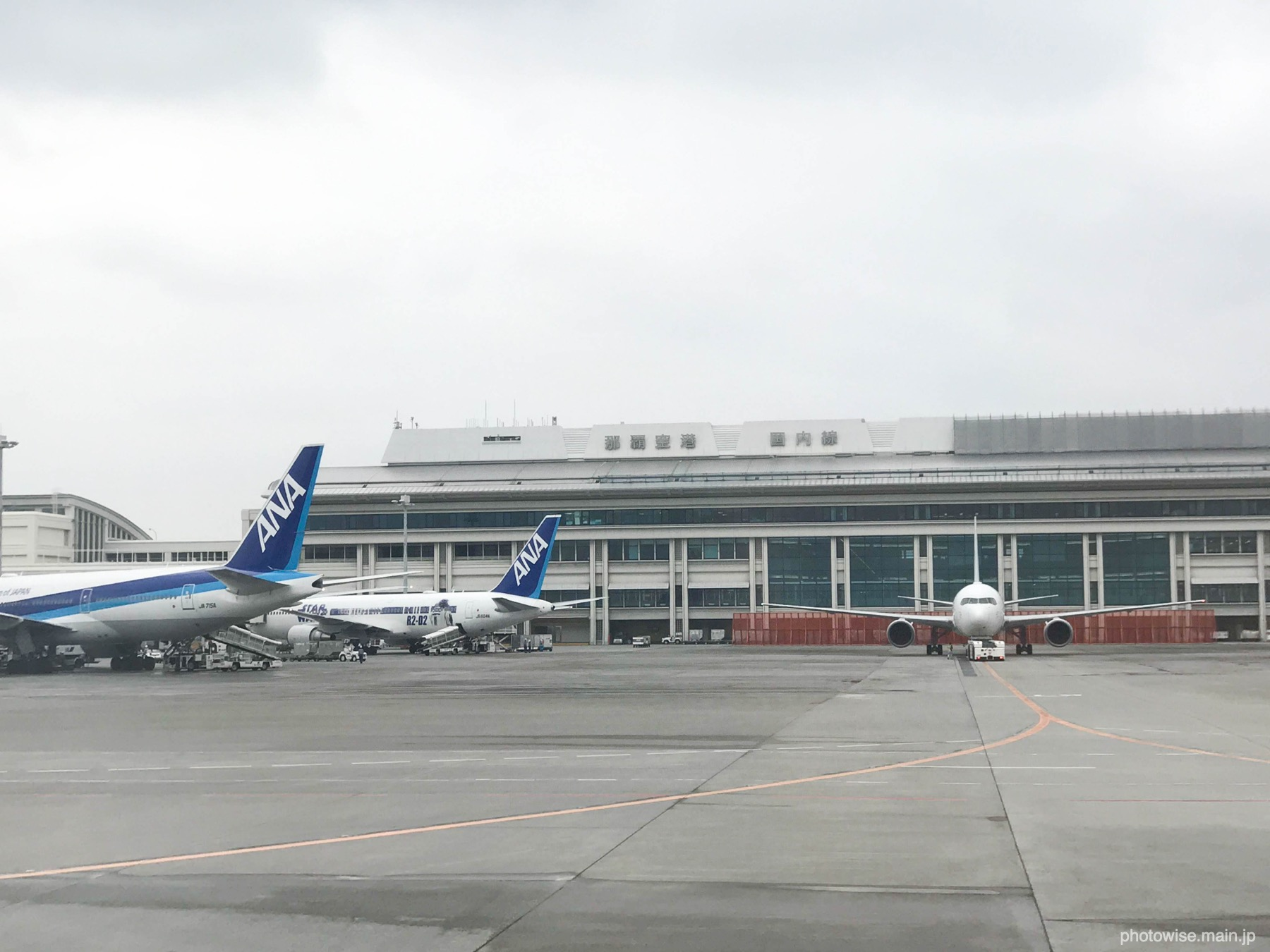 那覇空港到着
