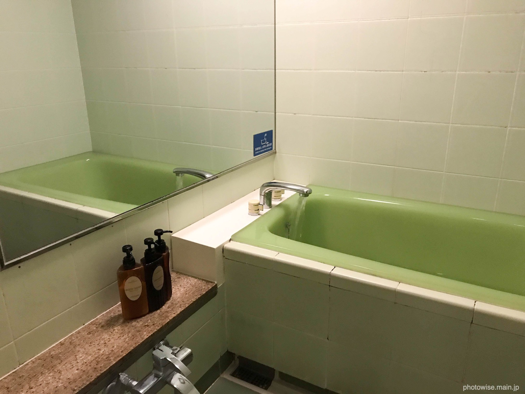 かりゆしビーチリゾートオーシャンスパの浴室