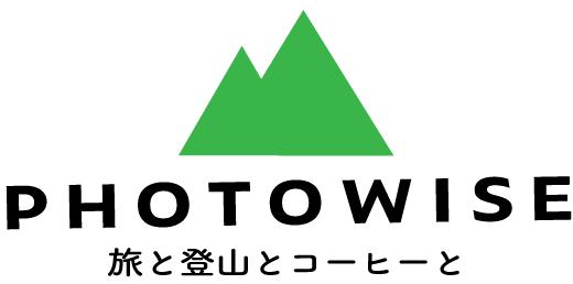 photowise