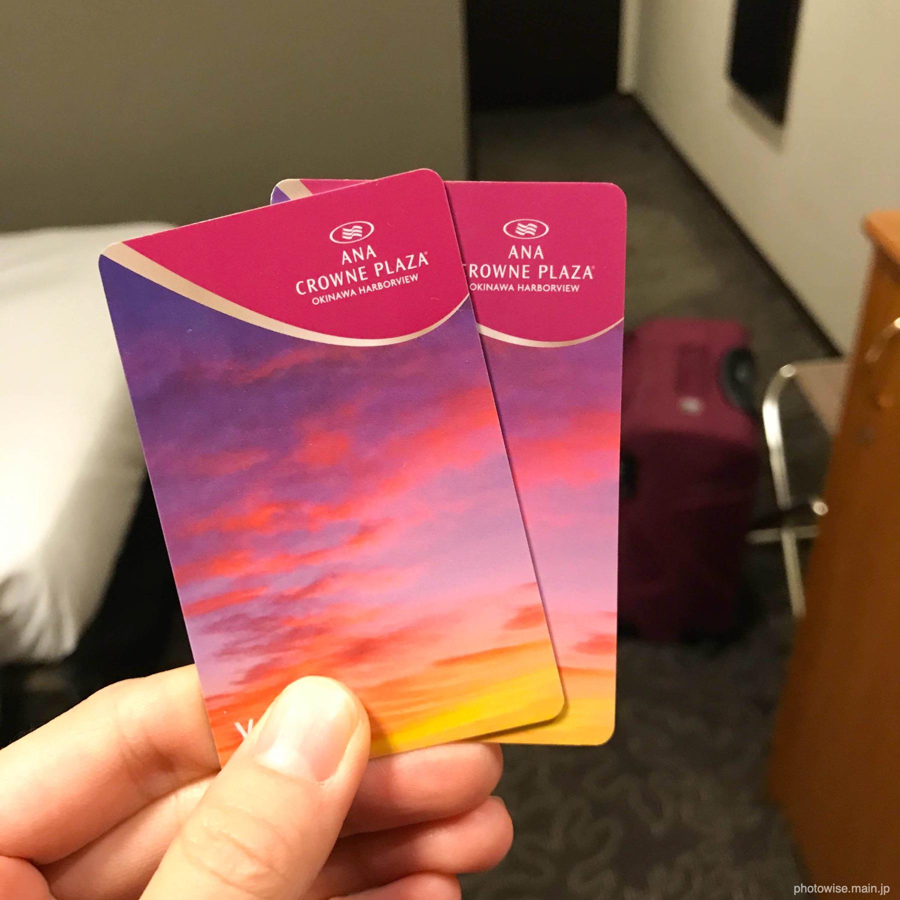 ANAクラウンプラザホテル沖縄