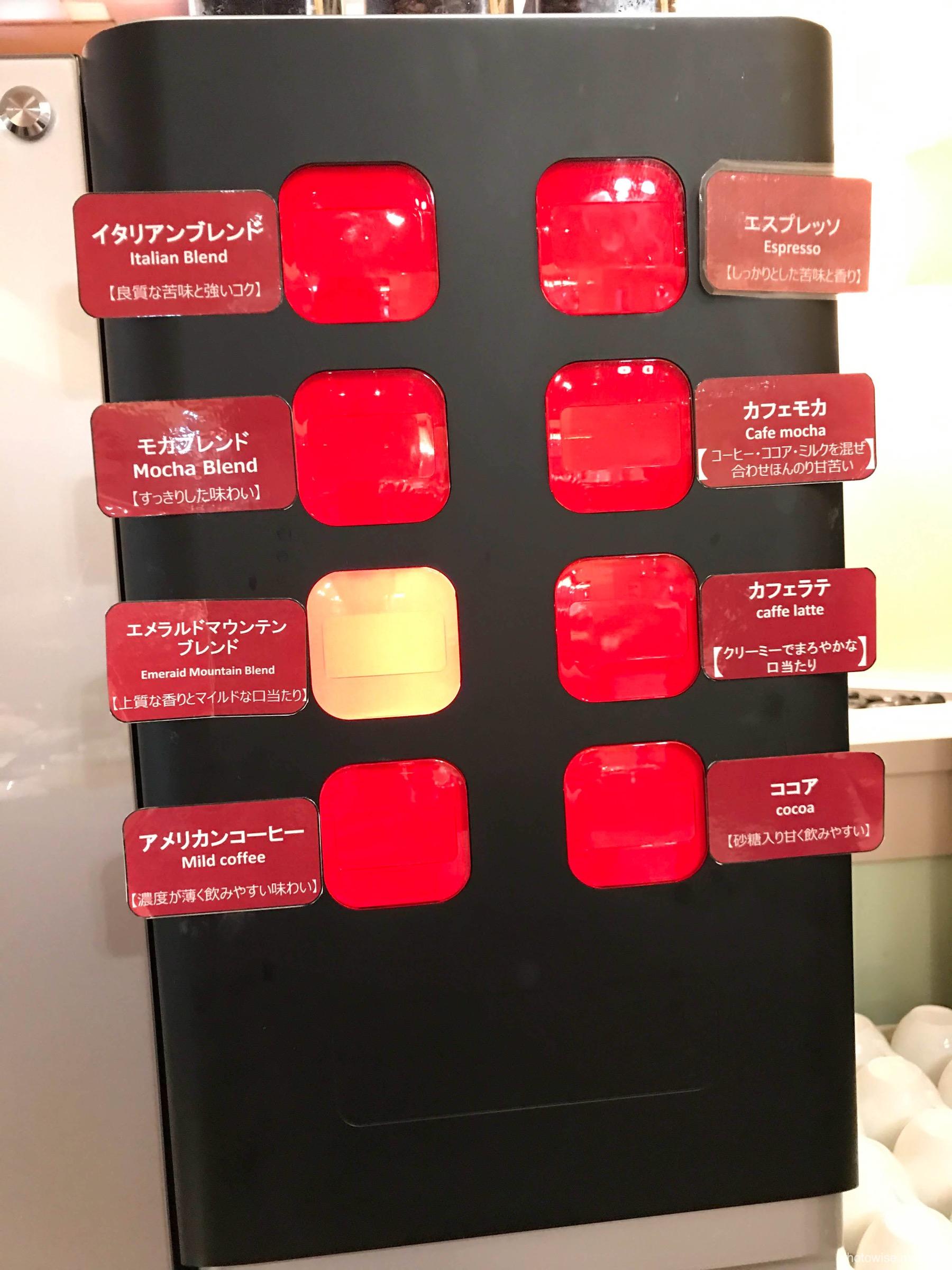 ANAクラウンプラザホテル沖縄 コーヒーメーカー