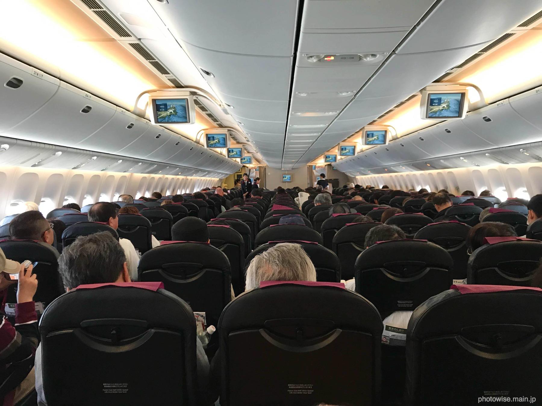 JAL 904便