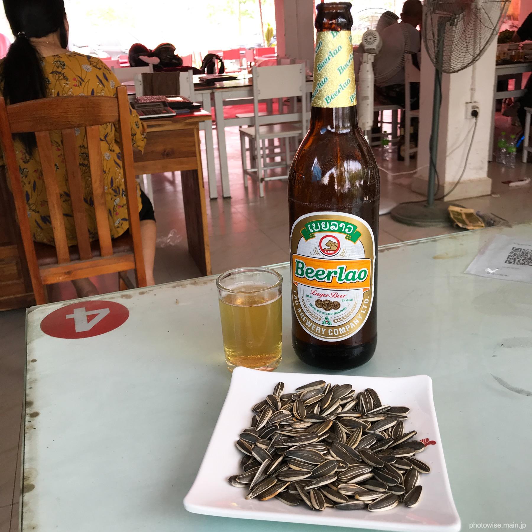 ラオビールで乾杯