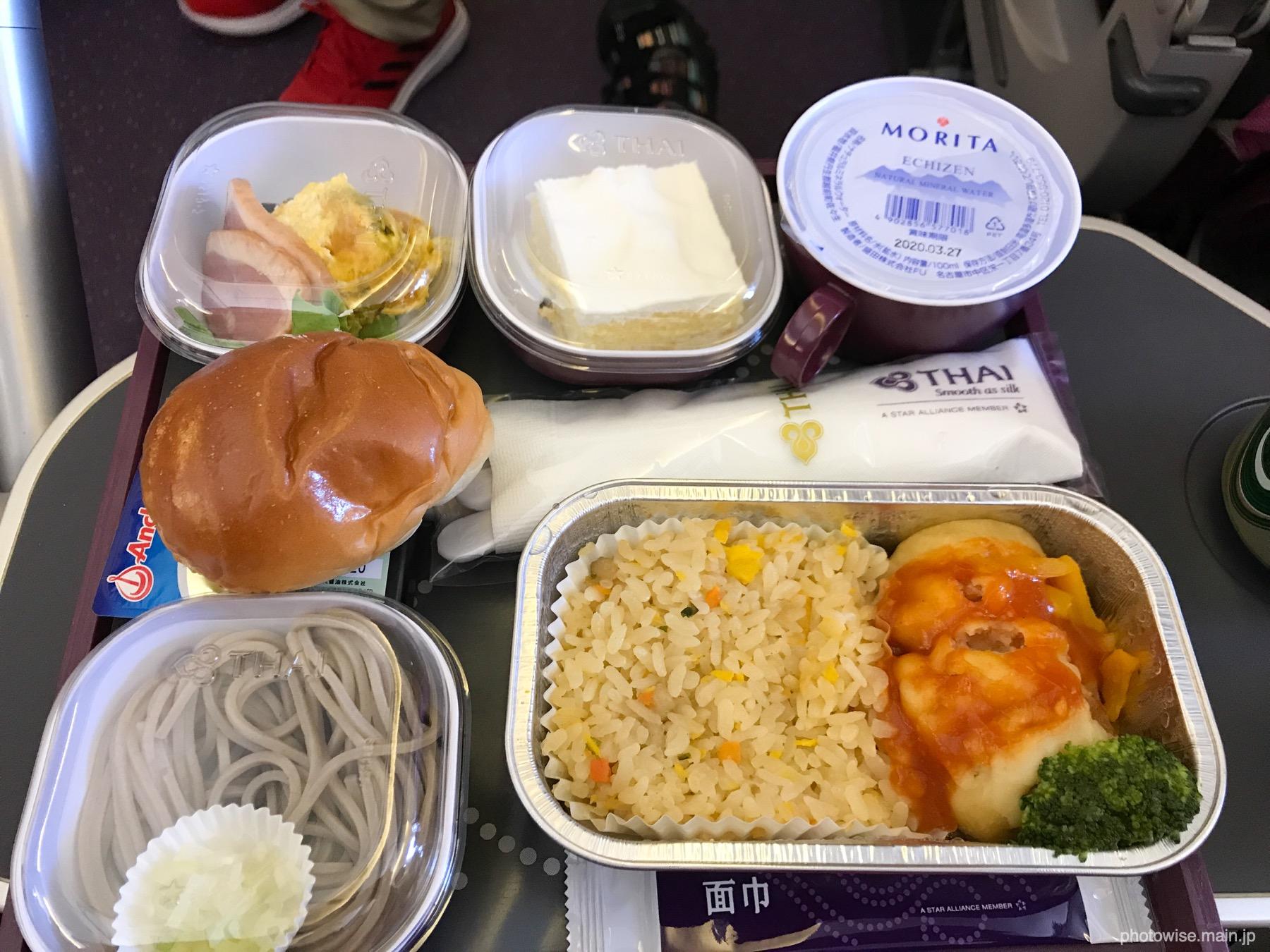 タイ国際航空機内食