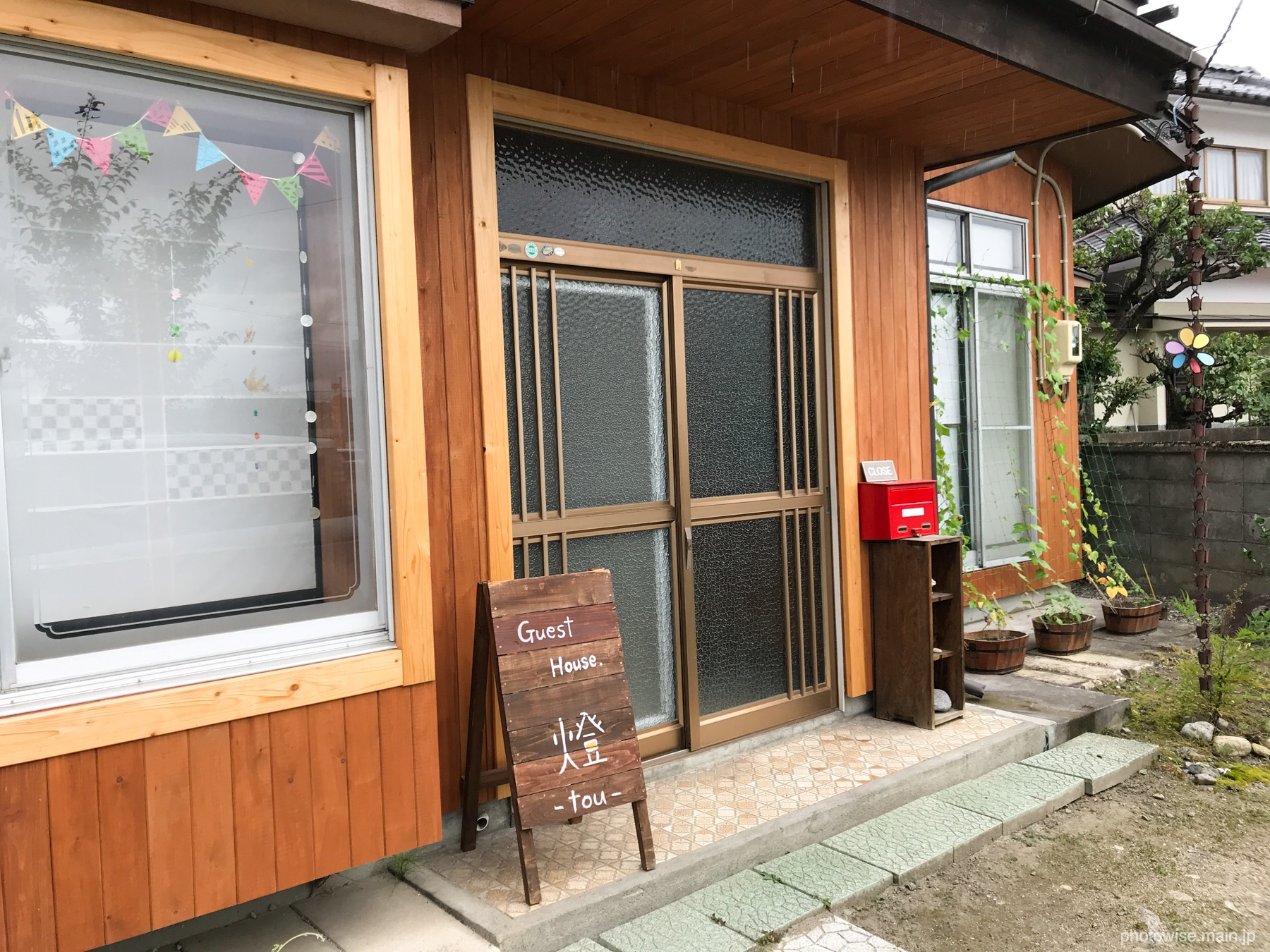 GuestHouse燈さんの入口
