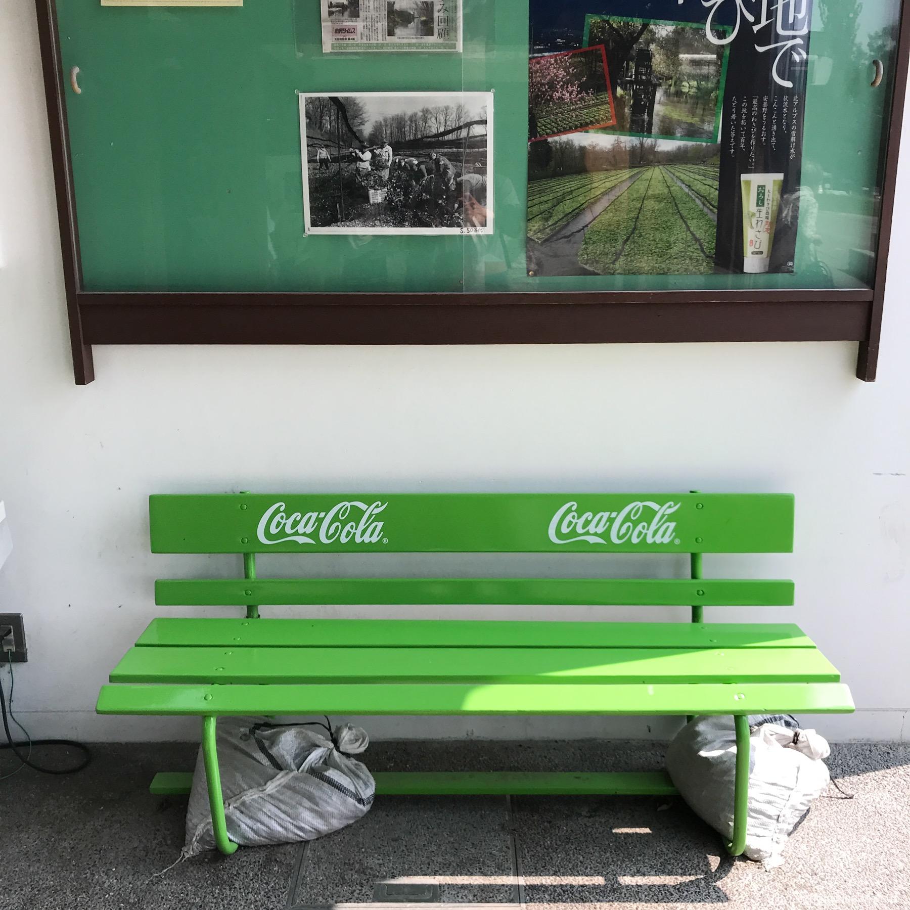 コカコーラのベンチもわさび色