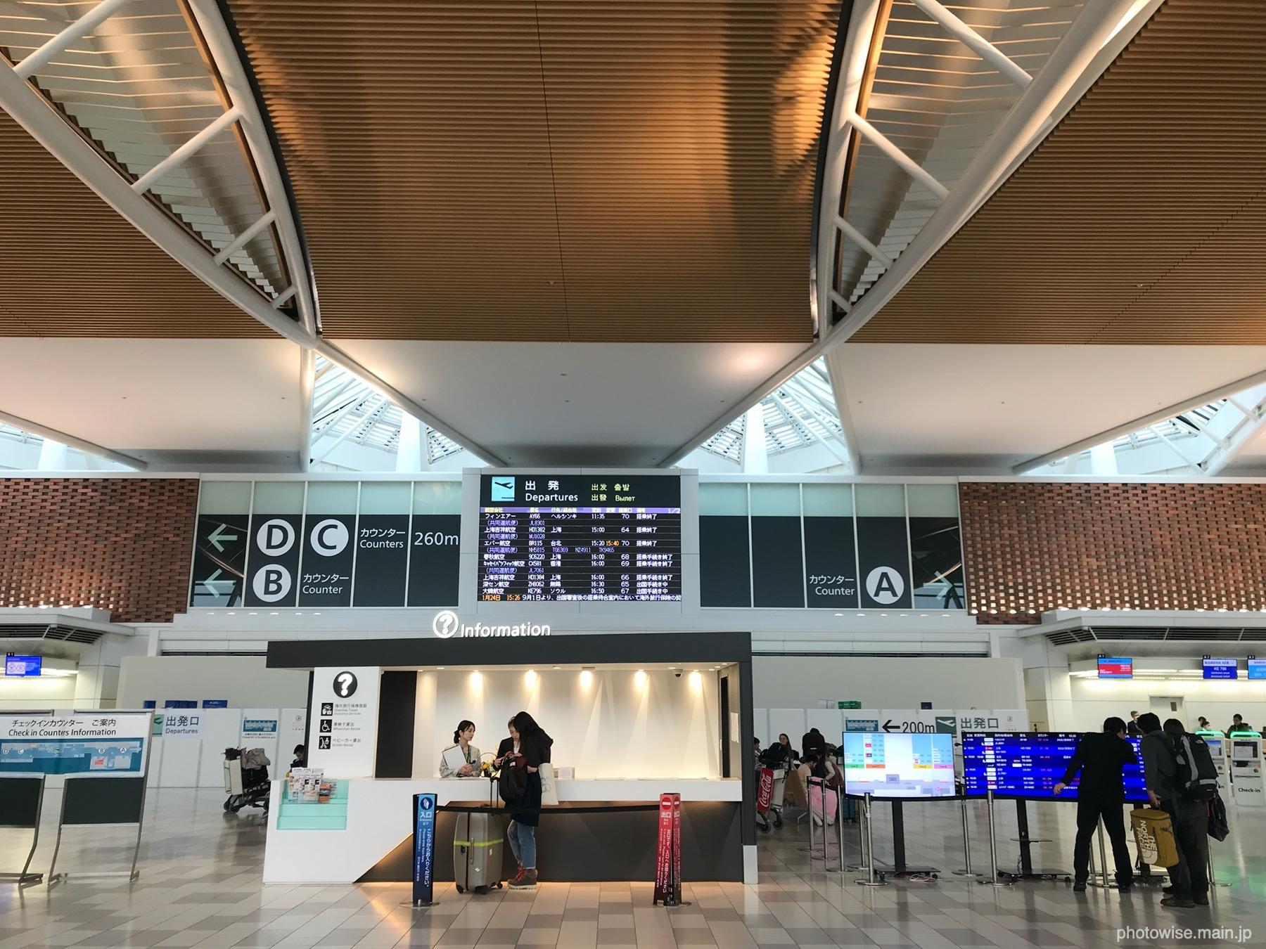 新千歳空港国際線のインフォメーション