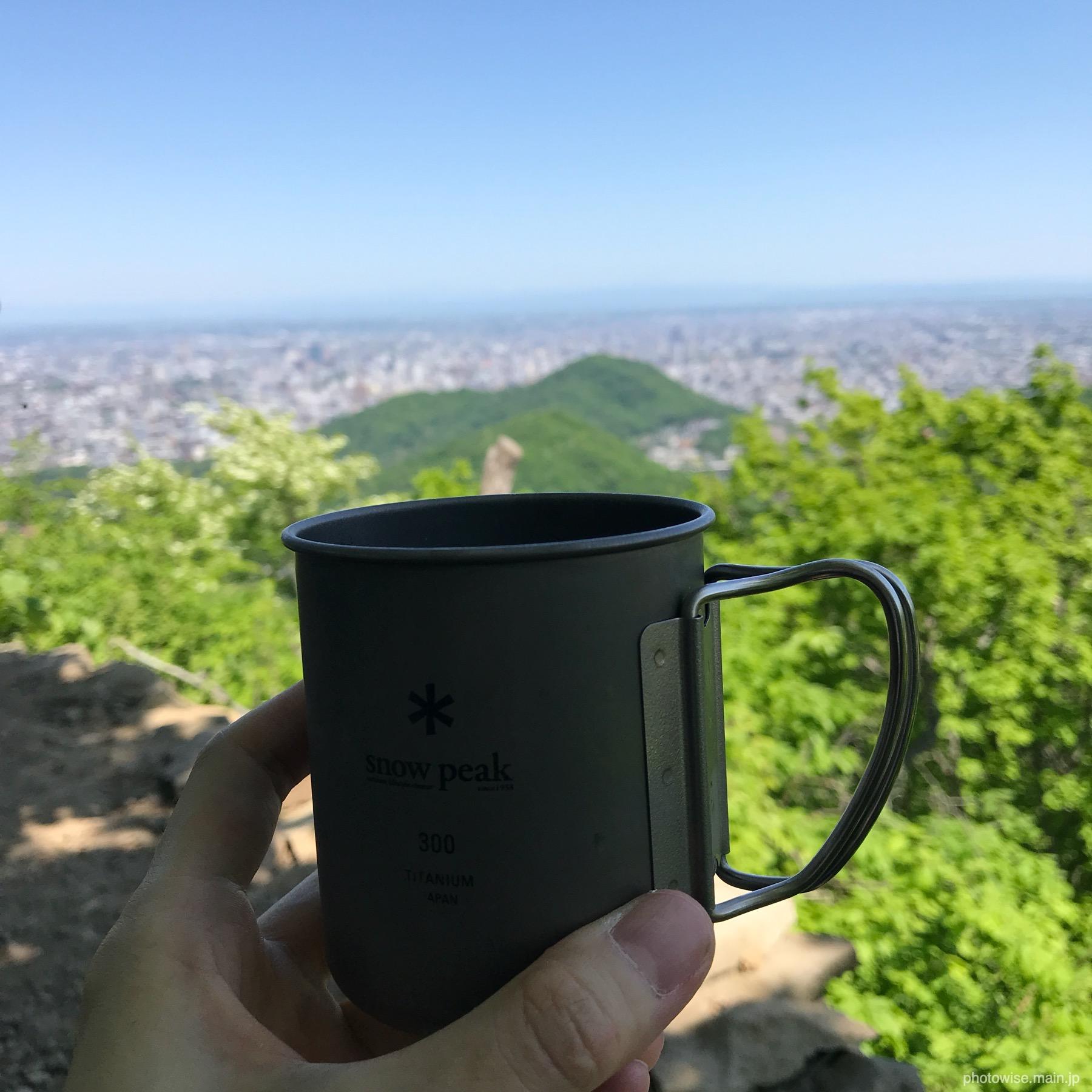 山頂コーヒー