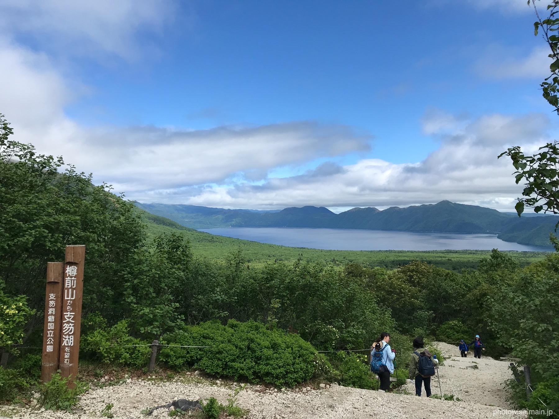 樽前山から支笏湖