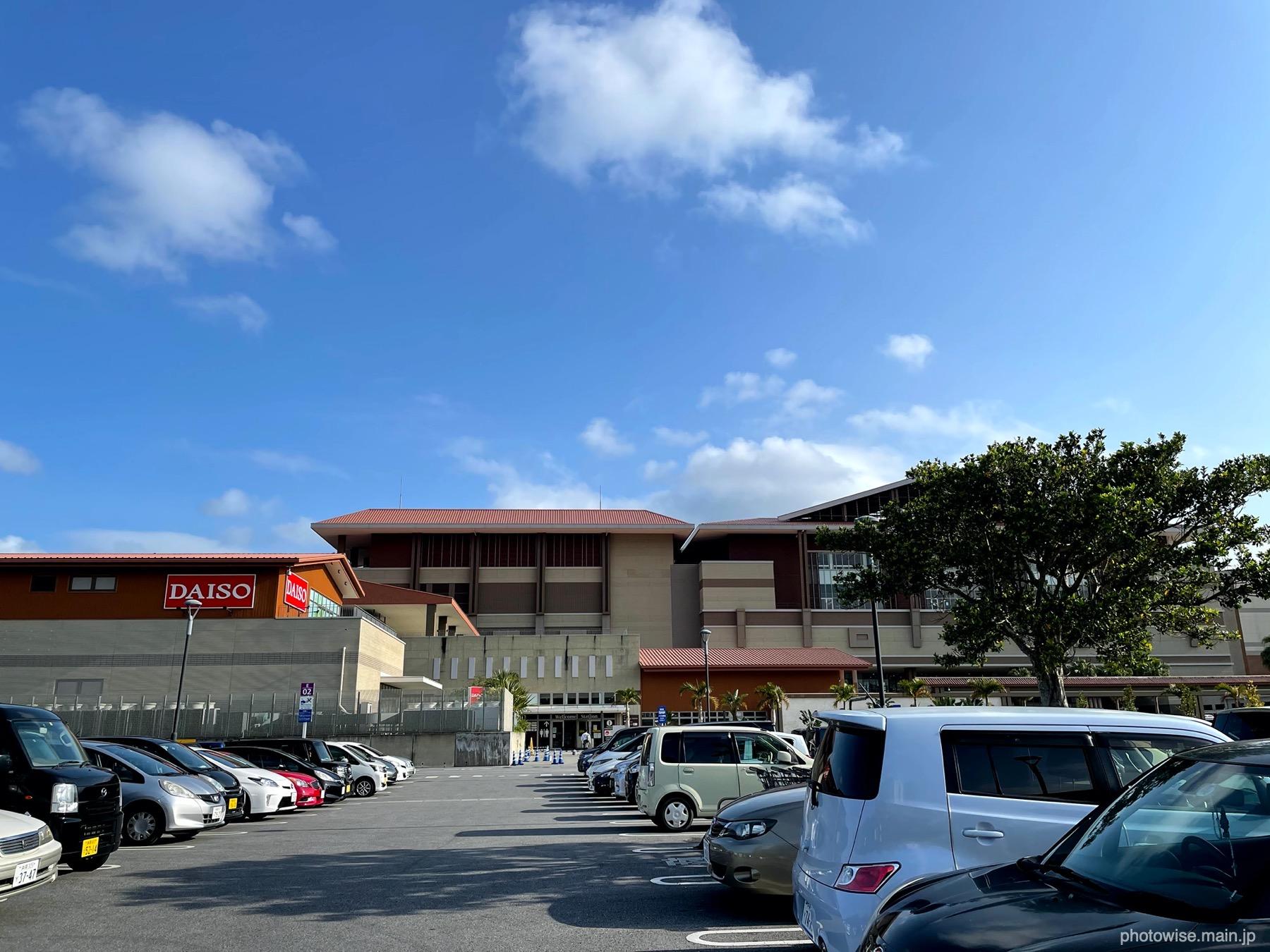 イオンモール沖縄ライカム駐車場