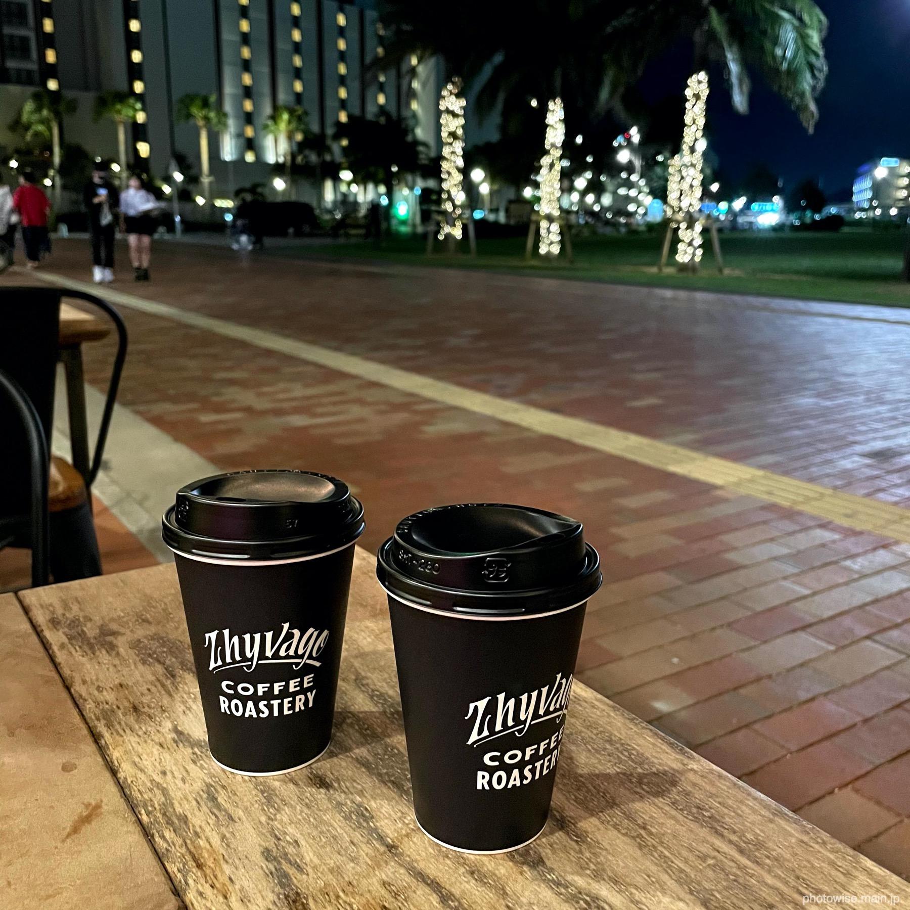 ZHYVAGO COFFEE ROASTERY