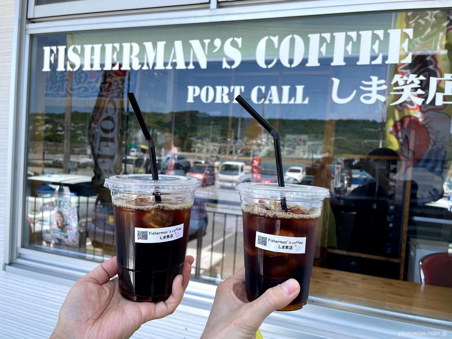 fisherman's coffee