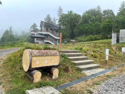 斜里岳入口