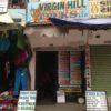 【マルディヒマール登山1日目】ネパールの田園風景とダルバートの誘惑