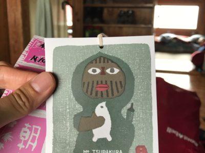 燕山荘のチケット